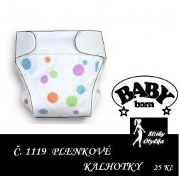 plenkové kalhotky na panenku Baby Born, JPG