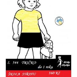 Škola střihu - TRIČKO pro batole, Rita